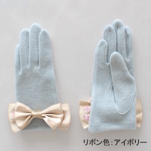 子供用カシミヤ100%ファッション手袋(グローブ)7〜8才児用 ブルー Junior Cashmere100% Jersey Glove earth-shop