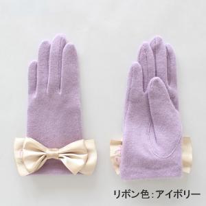 子供用カシミヤ100%ファッション手袋(グローブ)7〜8才児用 パープル Junior Cashmere100% Jersey Glove earth-shop
