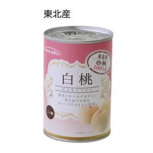白桃缶詰 425g 国産 讃岐罐詰株式会社