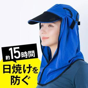 紫外線対策帽子 紫外線遮蔽率97%&UPF45 FIELDVENTUREネックガード(ブルー)|earth-shop