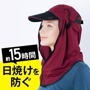 紫外線対策帽子 紫外線遮蔽率97%&UPF45 FIELDVENTUREネックガード(ワインレッド)|earth-shop