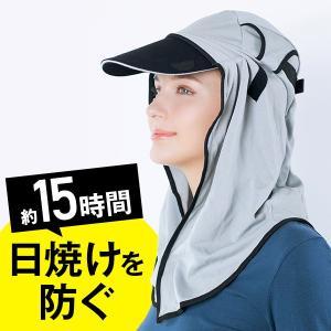 紫外線対策帽子 紫外線遮蔽率97%&UPF45 FIELDVENTUREネックガード(グレー)|earth-shop