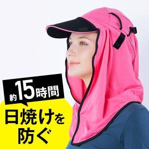 紫外線対策帽子 紫外線遮蔽率97%&UPF45 FIELDVENTUREネックガード(ピンク)|earth-shop