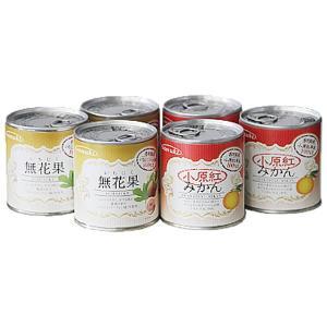 温州みかんの枝変わりである、かがわ県オリジナルブランド品種小原紅早生みかんの缶詰と、ふっくら大きく厳...