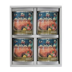 おかず缶詰 いなり寿司の素 4缶セット ギフト 讃岐罐詰株式会社|earth-shop