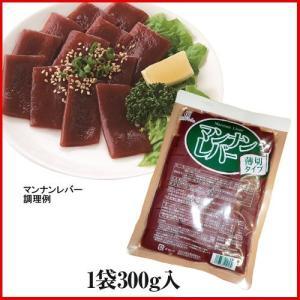 マンナンレバー(生レバー、レバ刺し風こんにゃく) 薄切りタイプ大袋入り(300g×1袋) ハイスキー食品|earth-shop