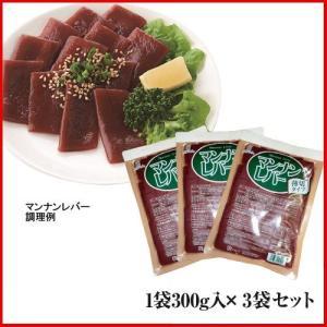 マンナンレバー(生レバー、レバ刺し風こんにゃく) 薄切りタイプ大袋入り(300g×3袋) ハイスキー食品|earth-shop