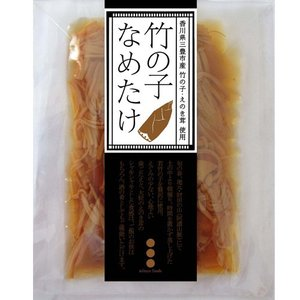 竹の子なめたけ 100g 袋入り ミトヨフーズ|earth-shop