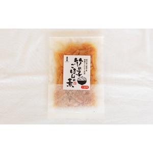 竹の子ごはんの素 ミトヨフーズ|earth-shop