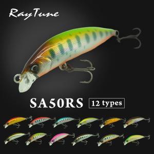 RayTune SA50RSシリーズ ステッカー付き レイチューン メール便|earth-shop