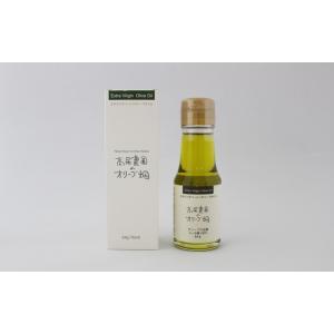 2019年産 小豆島産 エキストラバージンオリーブオイル(64g) 国産ルッカ種 100% 高尾農園|earth-shop