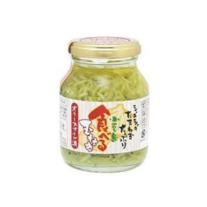 食べる玉ねぎ オリーブオイル漬 175g 小豆島 庄八 earth-shop