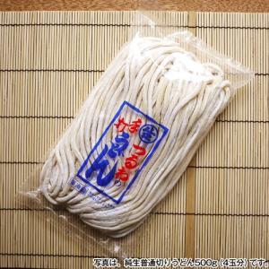 つるわの純生無添加讃岐うどん 生麺「普通切り」500g(4玉分) (クール便・クール料込) earth-shop