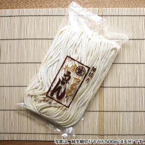 つるわの純生無添加讃岐うどん 生麺「細切り」500g(4玉分) (クール便・クール料込) earth-shop