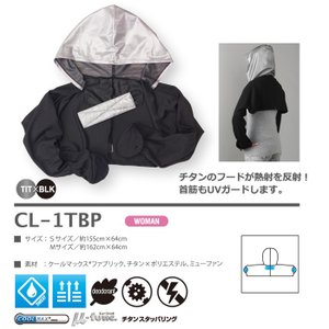 【送料無料】coolbit(クールビット)    UVボレロ(フード付)      熱射・高温環境で...