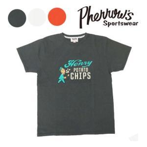 """フェローズ Pherrow's 半袖 Tシャツ プリント """"POTATO CHIPS""""  20S-P..."""