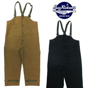 冷たい雨風にさらされる米海軍の甲板作業クルーが着用していたデッキジャケットとセットアップで着用する専...