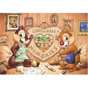 200ピース ジグソーパズル 写真が飾れるジグソー ディズニー 想い出づくり(22.5x32cm)