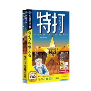 特打 (説明扉付スリムパッケージ版)