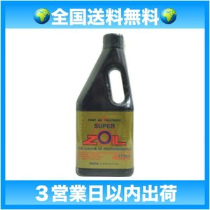 ゾイル(ZOIL) SUPER ZOIL 4サイクル 450ml [HTRC3]