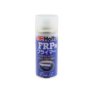 Holts(ホルツ) FRPプライマー [HTRC2.1]