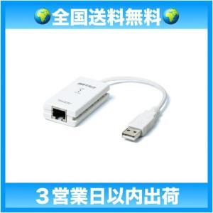 BUFFALO 10/100M USB2.0用 LANアダプタ (Wii、Wii U、MacBookAir動作確認済み) LUA3-U2-ATX
