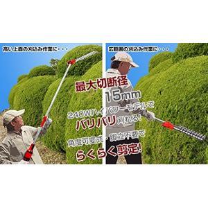 ニシガキ工業 高速バリカン(長尺電動植木バリカ...の詳細画像3