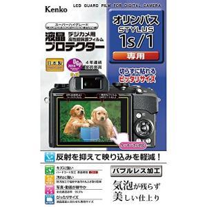 Kenko 液晶保護フィルム 液晶プロテクター OLYMPUS STYLUS 1s/1用 KLP-OSTYLUS1S