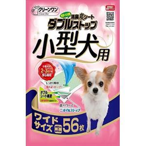 クリーンワン ダブルストップ小型犬用ワイド56枚