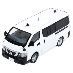 RAI'S 1/43 日産 NV350 キャラバン (E26) 2014 警察本部刑事部鑑識課鑑識車両