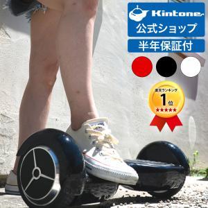 立ち乗り型 セルフバランススクーター 【Kintone クラシックモデル D01D】 ■クラシックD...