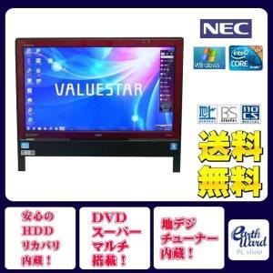 NEC デスクトップパソコン 中古パソコン VN770/E レッド デスクトップ 一体型 本体 Windows7 Core i3 ブルーレイ 地デジ/BS/CS 4GB/1TB(中古)