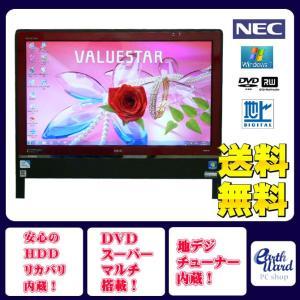 NEC デスクトップパソコン 中古パソコン VN370/D レッド デスクトップ 一体型 Windows7 WPS Office付き Celeron DVD 地デジ 4GB/1TB|earthward