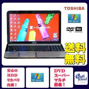 NEC デスクトップパソコン 中古パソコン VN770/V ホワイト デスクトップ 一体型 本体 Windows10 WPS Office付き Core 2 Duo ブルーレイ 4GB/1TB|earthward