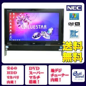 NEC デスクトップパソコン 中古パソコン VN370/F ブラック デスクトップ 一体型 Windows7 WPS Office付き Celeron DVD 地デジ 4GB/1TB古|earthward