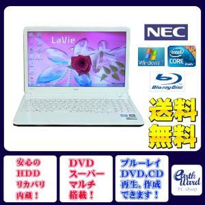富士通 ノートパソコン 中古パソコン AH30/C ブラック テンキー ノート 本体 Windows7 WPS Office付き Celeron DVD 4GB/320GB|earthward
