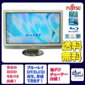 富士通 デスクトップパソコン 中古パソコン F/G90D ホワイト デスクトップ 一体型 本体 Windows7 WPS Office付き Core i5 ブルーレイ 地デジ/BS/CS 4GB/1TB 送料|earthward