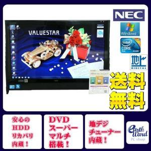 万が一に備えて、HDD内にリカバリデータが内蔵されているので安心!■メーカー:NEC■型番:VN77...