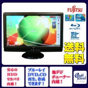 富士通 デスクトップパソコン 中古パソコン FH700/5AT ブラック デスクトップ 一体型 本体 Windows7 WPS Office付き Core i5 ブルーレイ 地デジ 4GB/1TB 送料無|earthward