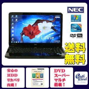 NEC ノートパソコン 中古パソコン LS550/B ブラック テンキー ノート 本体 Windows7 WPS Office付き Core i5 DVD 4GB/500GB|earthward