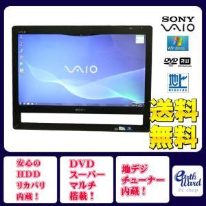 SONY デスクトップパソコン 中古パソコン VPCJ127FJ ブラック デスクトップ 一体型 本...