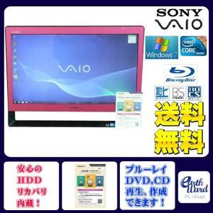 SONY デスクトップパソコン 中古パソコン VPCJ118FJ ピンク デスクトップ 一体型 本体...