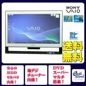 富士通 デスクトップパソコン 中古パソコン EH30/HT ホワイト デスクトップ 一体型 本体 Windows10 WPS Office付き Athlon DVD 4GB/1TB|earthward