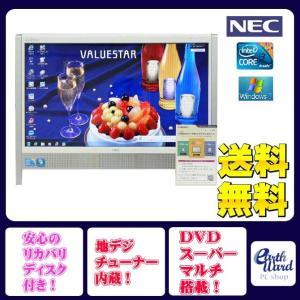 NEC デスクトップパソコン 中古パソコン VN770/W ホワイト デスクトップ 一体型 Windows7 WPS Office付き Core i3 ブルーレイ 4GB/1TB古|earthward