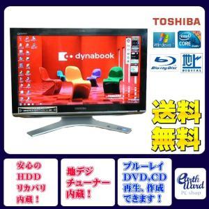 東芝 デスクトップパソコン 中古パソコン Qosmio DX98/M ブラック デスクトップ 一体型 Windows7 WPS Office付き Core i5 ブルーレイ 地デジ 4GB/1TB|earthward