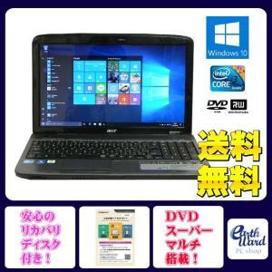 エイサー ノートパソコン 中古パソコン 5740-13F ブルー テンキー ノート 本体 Windows10 WPS Office付き Core i3 DVD 4GB/320GB|earthward