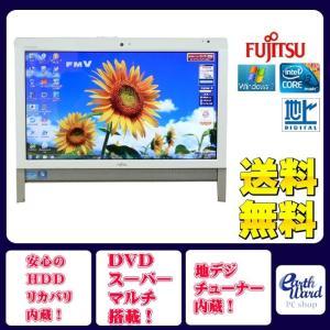 富士通 デスクトップパソコン 中古パソコン FH54/DD ホワイト デスクトップ 一体型 本体 Windows7 Kingsoft Office付き Core i3 ブルーレイ 地デジ 4GB/1TB 送料|earthward