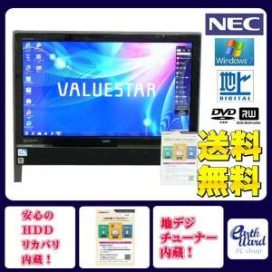 NEC デスクトップパソコン 中古パソコン VN370/E ブラック デスクトップ 一体型 Windows7 WPS Office付き Celeron DVD 地デジ 4GB/1TB古|earthward