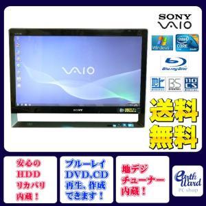 レノボ デスクトップパソコン 中古パソコン 7698KJ デスクトップ 本体 Windows10 WPS Office付き Core i5 DVD 4GB/500GB earthward