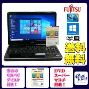 富士通 ノートパソコン 中古パソコン VN/D70 ブラック テンキー ノート 本体 Windows10 WPS Office付き Core 2 Duo DVD 4GB/500GB|earthward